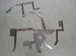 Sculpture pieces